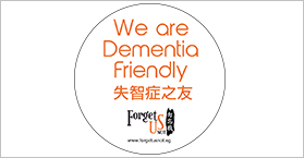 Hong Leong Finance Is A Front-Runner In Being Dementia-Friendly